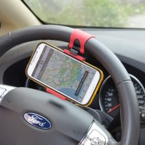 car steering mobile holder Pakistan