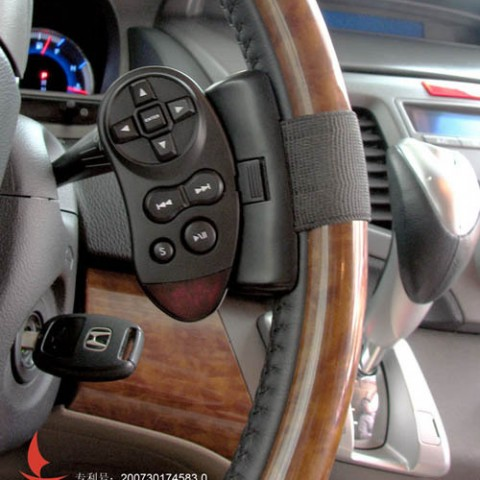 car universal remote control in Pakistan
