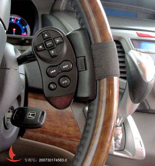 car universal remote control in Pakistan