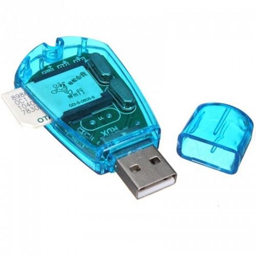 USB SIM Card Reader Price in Pakistan