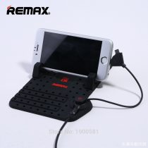 REMAX-Smartphone-Car-Holder-CS101-1-210x210 Silicon.PK