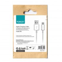 Romoss CB 05 - Micro USB Cable - White (1)