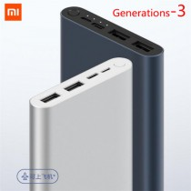 Mi 10000mAh 18W Fast Charge Power Bank 3