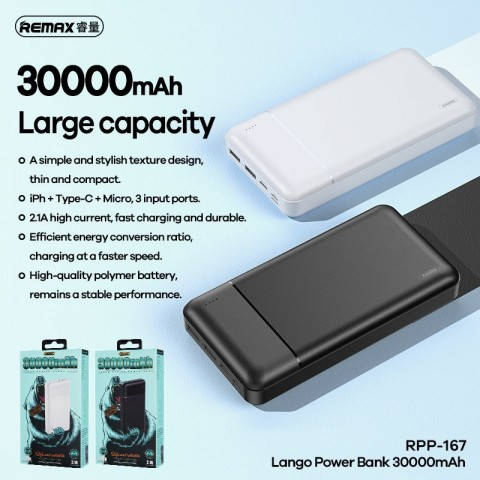 REMAX Lango Power Bank 30000mAh 2USB RPP-167